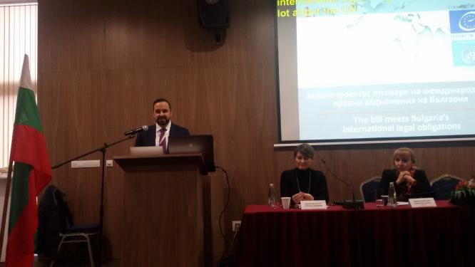 Dr. Oliver Lewis, MDAC Executive Director, delivers his speech on 11th March 2016 in Sofia.