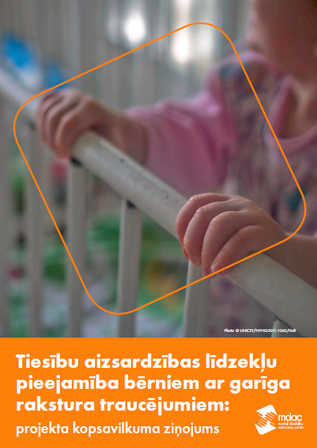 Tiesību aizsardzības līdzekļu pieejamība bērniem ar garīga rakstura traucējumiem: projekta kopsavilkuma ziņojums